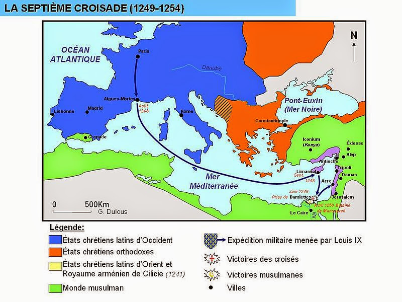 Septième croisade